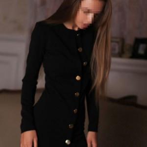Sex ad by kinky escort Blythe Angel (25) in Bucuresti